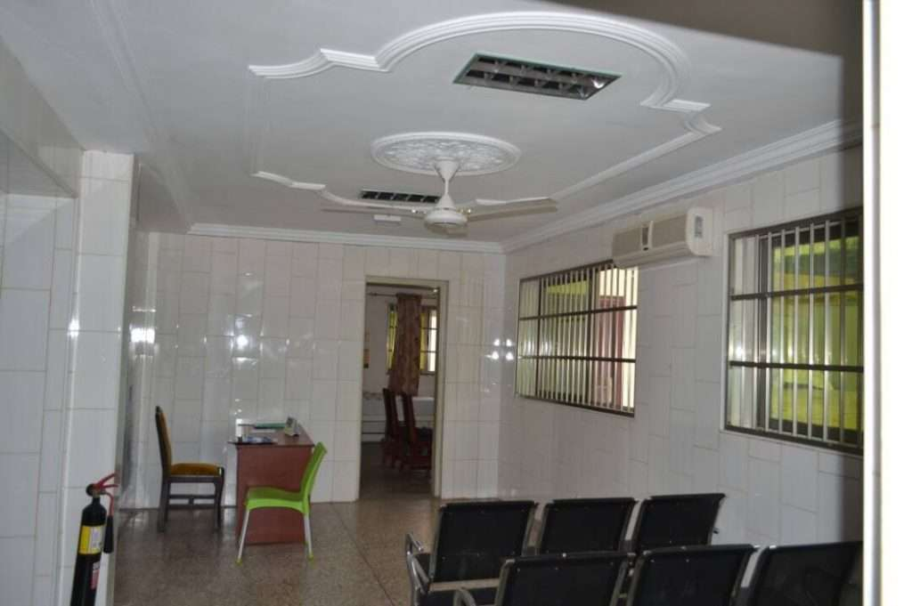 The Number 1 health facility in Ghana